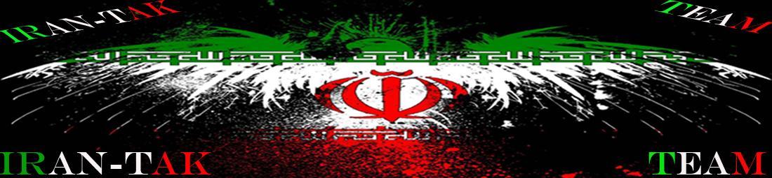 ••♥̉̉◄ऋँ IRAN-TAK ऋँ◄♥̉̉••